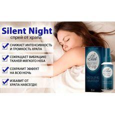 silent night spray