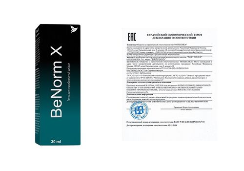 BeNorm X