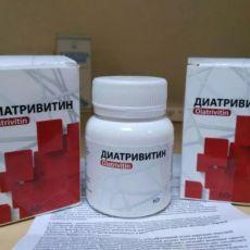 Диатривитин