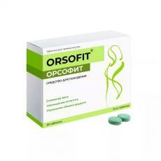 Орсофит