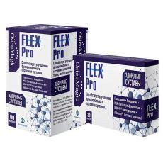 FLEX PRO